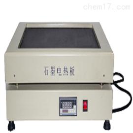 ZRX-17316石墨 电热板