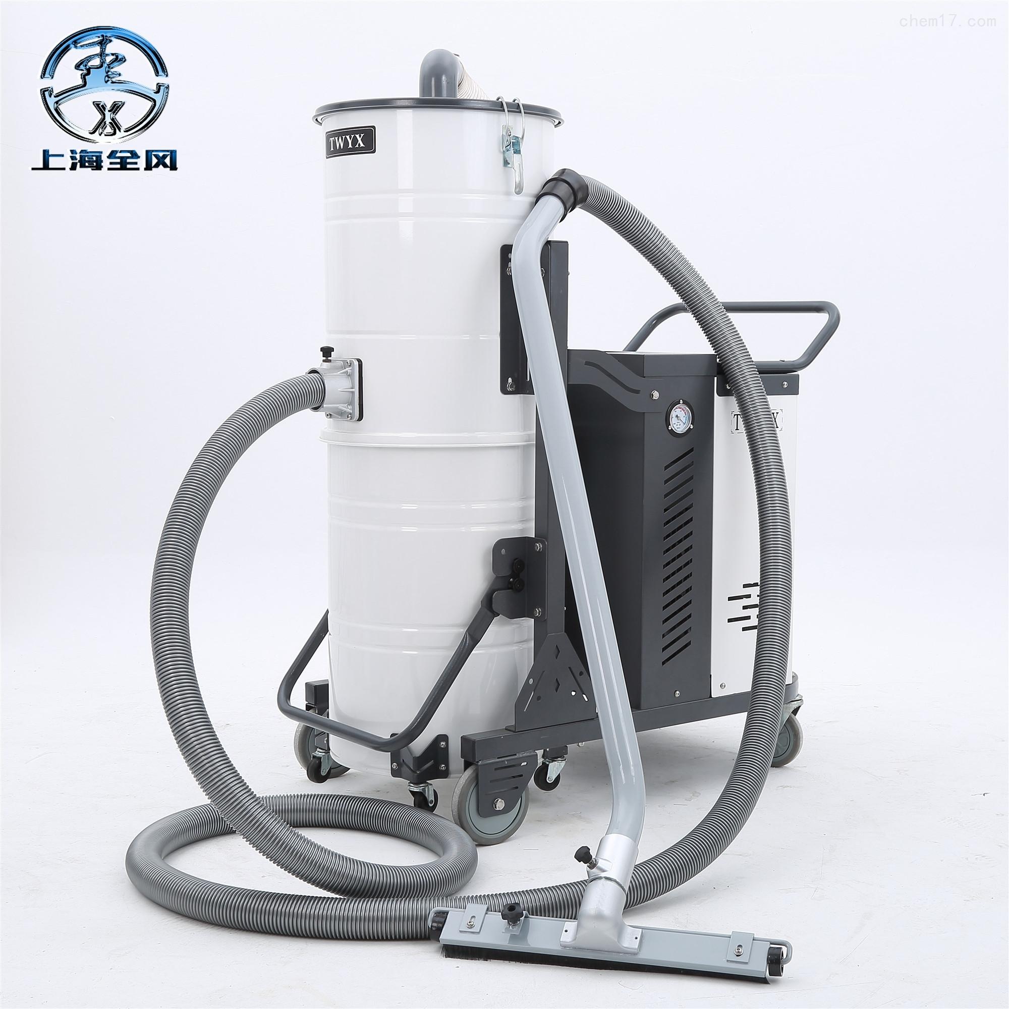 全风高压工业吸尘器