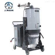 DL分离式移动式工业吸尘器