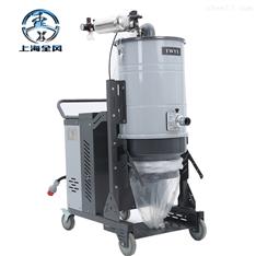 工业抛光打磨粉屑处理吸尘器