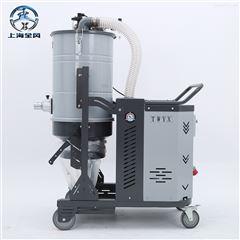 SH3000工业粉尘收集吸尘器