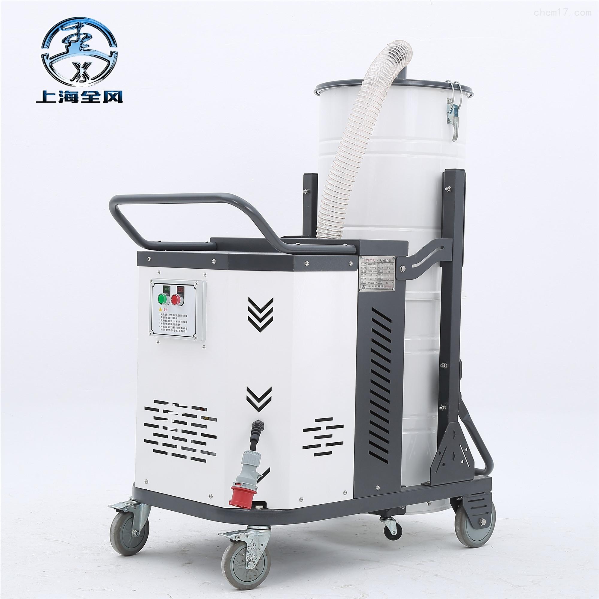 吸铁屑油污工业防爆吸尘器
