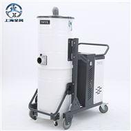 SH3000全风大功率防爆吸尘器