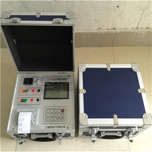 三相变压器变比测试仪/二级承装资质