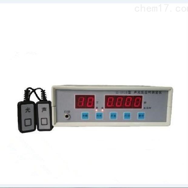 声光反应时测试仪