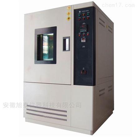WGD/SJ-4100高低温试验箱