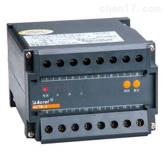 ACTB-6安科瑞电流互感器过电压保护器