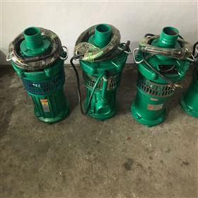 QY25-17-2.2充油式小型潜水泵