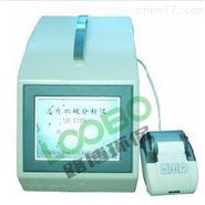 实验室总有机碳TOC分析仪