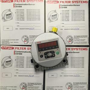 贺德克油污传感器CS1220-A-0-0-0-0/-000高