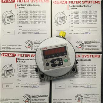 CS1000系列贺德克油污传感器CS1220-A-0-0-0-0/-000高