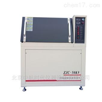 ZLD-600V耐漏电起痕测试仪