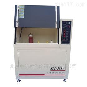 橡胶介电强度测试仪/塑料介电强度测试仪