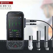 KODIN-HC3A智能传输型超声波测厚仪