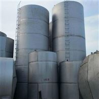 50立方不锈钢固液储罐便宜处理