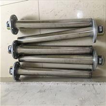 HRY3浸入式电加热管