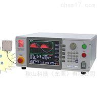 日本ecginc交流局部放电检测仪ACPD-05X