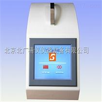 BC-50A冷凝液TOC总有机碳分析仪