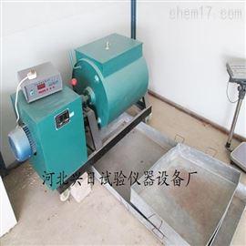 HJW-30/60型混凝土单卧轴搅拌机