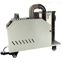 JL3000移動式石墨粉塵吸塵器