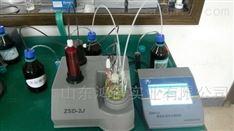 电子智能自动水份滴定仪