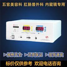 现货沪通GD350-B5型多功能高频电刀