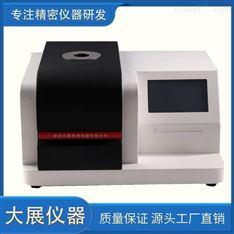 同步热分析仪南京大展仪器全国供应