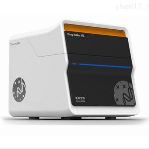 TD-1數字PCR儀