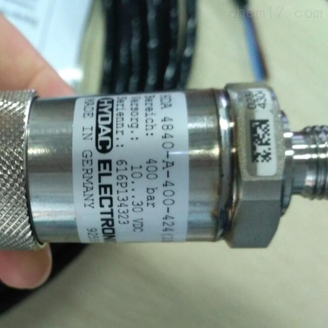 德国贺德克HYDAC压力传感器现货原装