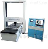 HBMS-3000C大型数显门式电子布氏硬度计