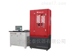 XBY4106SD/XBY4206SD微机控制电液伺服万能试验机