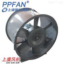 11KWFPB-10-4轴流式消防排烟风机