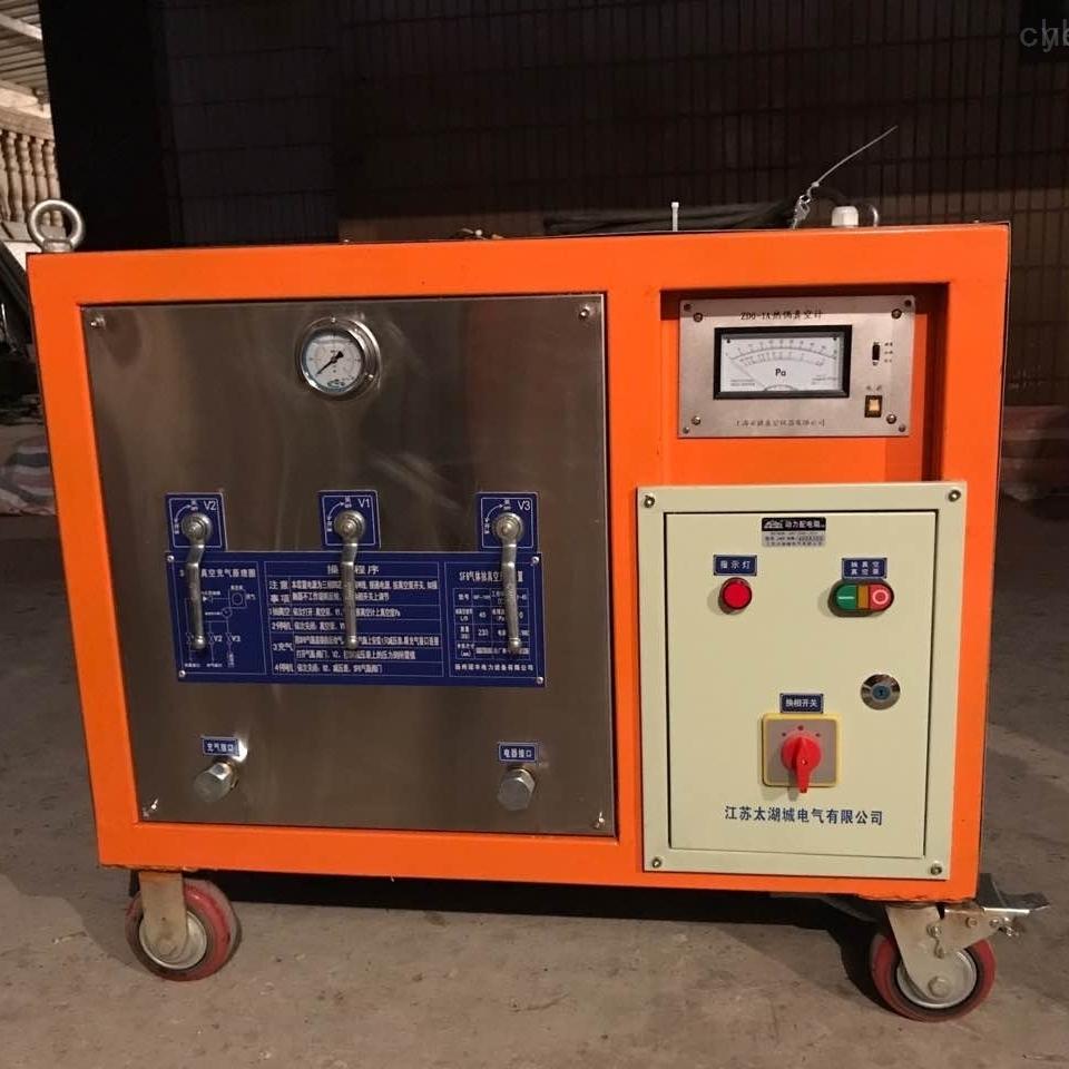 气体回收真空充气装置参数