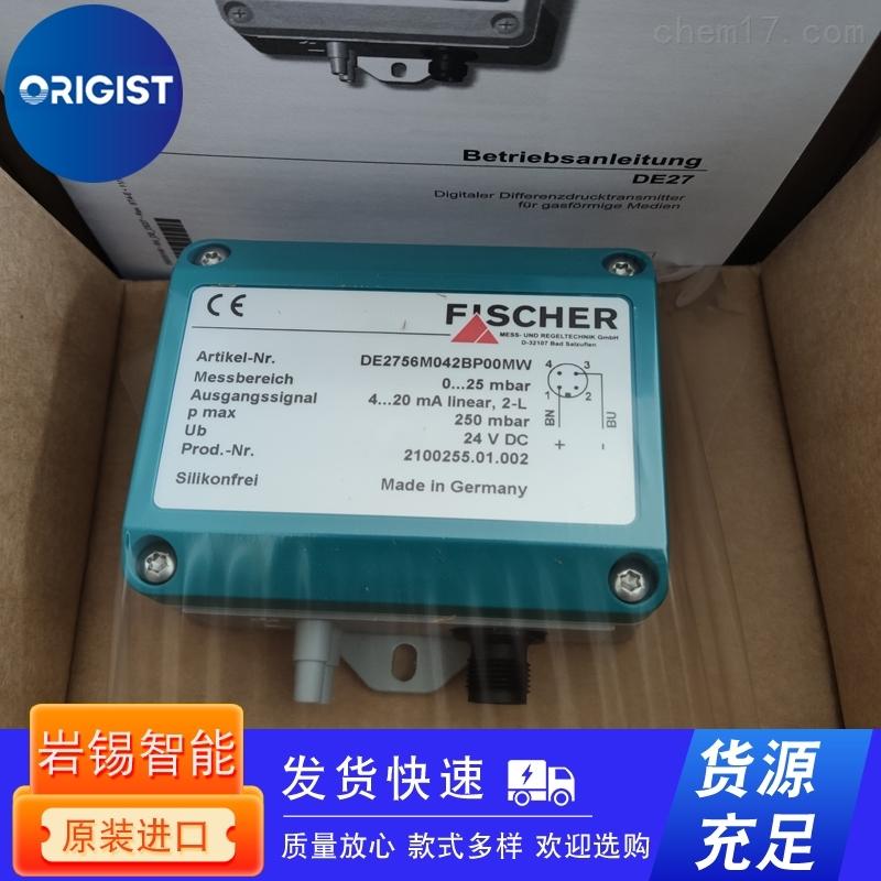 Fischer差压变送器DE505401F11E