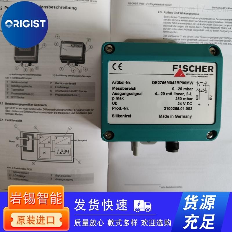 压差测量DE45D700400KWCMW差压变送器