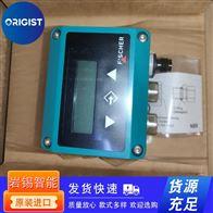 流量监控用DE44575740CKD285差压变送器