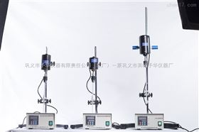DW系列数显电动搅拌器
