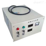 蓄电池特性模拟直流电源厂家