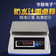 ACX检重桌称3kg 0.1g电子桌秤