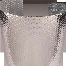 2*50m雙面鋁箔防潮隔熱納米氣囊膜