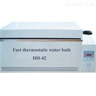 数显恒温循环水箱