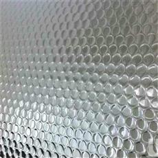 批发屋顶隔热反光铝箔气泡材料