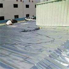 2*50m自粘鍍鋁氣泡防曬隔熱膜