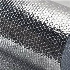 厂家供应大棚铝膜气泡膜