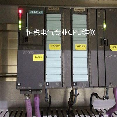 西门子CPU模块DP口通讯连接不上当天修好