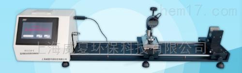 医用缝合线线径试验仪