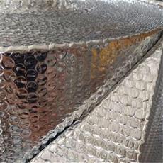 铝箔气泡防晒膜隔热材料