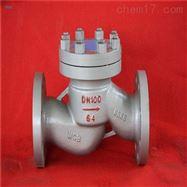 H41H升降式鋼制止回閥規格