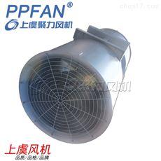 15KWSDS-710K双向型隧道射流风机