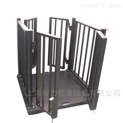 DCS-KL-H1.2x1.5m1-3吨称动物电子地磅秤